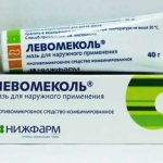 Передозировка и отравление левомеколем: симптомы и лечение