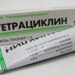 Тетрациклин мазь. От чего помогает, инструкция для наружного применения от прыщей, герпеса, ячменя. Как использовать, хранить после вскрытия
